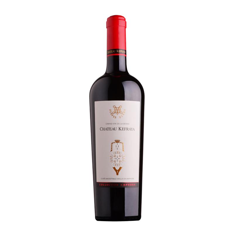 Chateau Kefraya Amphora 2017 bei Weinstore24 - Ihr Spezialist für libanesische und exotische Weine