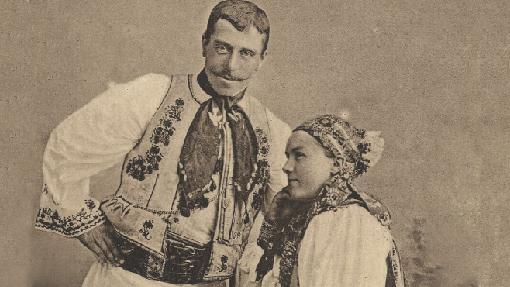 rumänische sieben Bürger