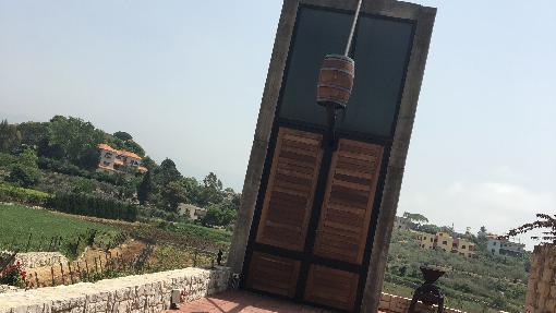 Entrance to Atibaia fom Lebanon