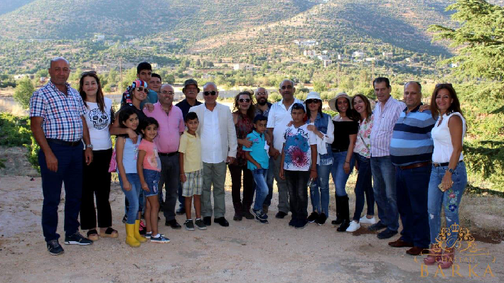 Geagea Family